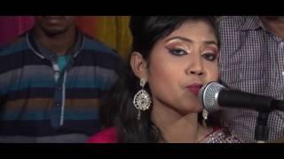 Baul Song - Rupa Akter - Bondu Tume Ailayna - Gitikar Husneara Shurokar Ana Miah