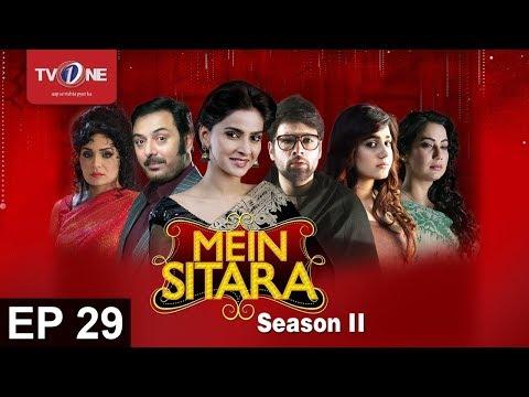Xxx Mp4 Mein Sitara Season 2 Episode 29 TV One Drama 20th October 2016 3gp Sex