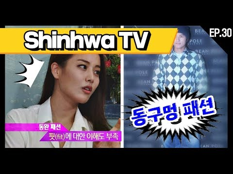 Download Lagu [신화방송 30-1] [Shinhwa TV EP 30-1] ★데뷔 20주년★ 기념 몰아보기! MP3