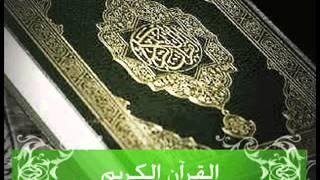 سورة الكهف ـ محمد الإيراوي