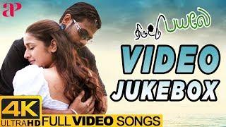 Thiruttu Payale Back to Back 4K Video Songs | Jeevan | Sonia Agarwal | Bharathwaj | AP International