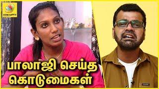 பாலாஜி செய்த கொடுமைகள் : BIG BOSS 2 Nithya Interview | Thadi Balaji Wife | Vijay TV