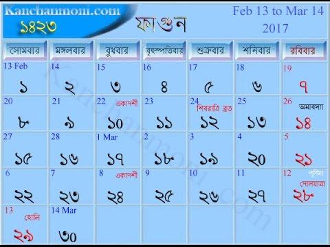 Xxx Mp4 বাংলা আরবি এবং ইংরেজি তারিখ জেনে নিন দারুন একটি সফ্টওয়্যার এর মাধ্যমে। 3gp Sex