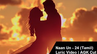 Naan Un- 24 (Tamil) Lyrics Video | Surya, Samantha | AGK Cut