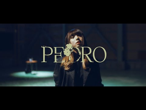 PEDRO [BiSH AYUNi D Solo Project]  自律神経出張中 [OFFICIAL VIDEO]
