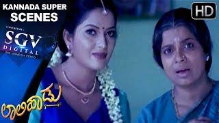 Challenging star's emotional scene   Laali Haadu Movie   Kannada Super Scenes   Darshan, Umashree