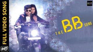 The BB Song   Odia Music Album   Full Video Song    Sidharth   Bapu Goswami   Baibhav   Madhu