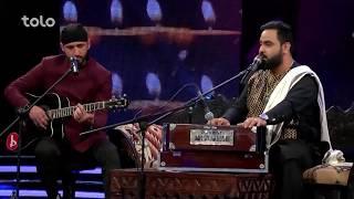 قیس الفت و خلیل یوسفی – دل شکسته – فصل دوازدهم – 4 بهترین / Qais Ulfat and Khalil Yousofi