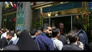Iran Officially Switches from Dollar to Euro