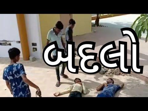 Xxx Mp4 ગૂજરાતી ડોન ભાગ 2 બદલો Gujrati Video Video By Mohian Sumra 3gp Sex