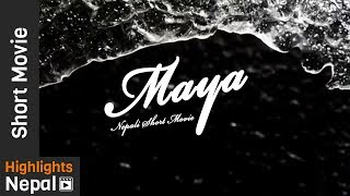 MAYA | New Nepali Short Movie 2017/2074 | Ramesh Chhetri