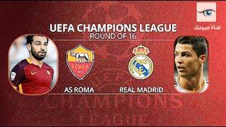 ملخص لمسات محمد صلاح امام ريال مدريد | AS Roma vs Real Madrid 2016 UEFA Champions League |
