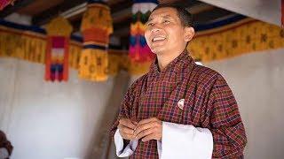 মনে হচ্ছে দ্বিতীয় বাসায় এসেছি : ভুটানের প্রধানমন্ত্রী | Bhutan's prime minister speaks Bangla