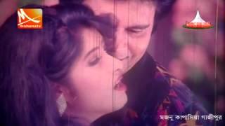Sobar Jibone Prem Ase- Eliys Kanchon @ Moushomi 720p HD Song