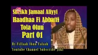 she Jamal aliyi hadha fi abbti tola olu