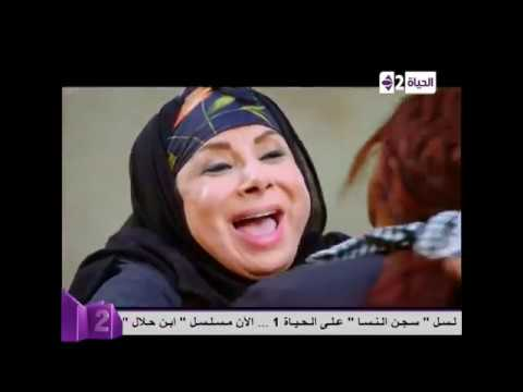 Xxx Mp4 مسلسل دلع البنات الحلقة 1 الأولى بطولة مى عز الدين Dla3 Al Bnat Series Episode 01 3gp Sex