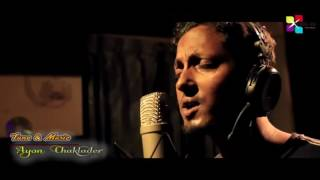Ayon ft   Shiter Othiti Pakhi by Akash Mahmud   Official HD Music Video 2015