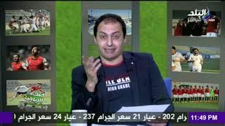 صدى البلد | صدي الرياضة الجزء  الثاني 11-12-2015