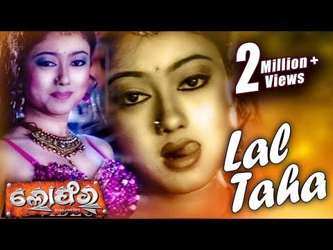 Xxx Mp4 LAL TAHA TAHA ITEM Film Song LOAFER Babusan Budhaditya Lovely 3gp Sex