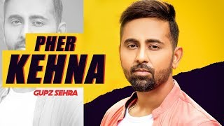 Pher Kehna: Gupz Sehra (Full Song) Bunny Gill | Latest Punjabi Songs 2019