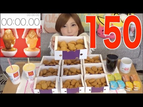 Xxx Mp4 OoGui Eater 150 Mcnuggets And A Timed Challenge 3gp Sex