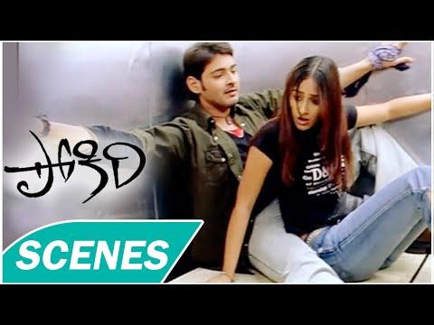 Xxx Mp4 Pokiri Movie Scenes Ileana Mahesh Babu Strucked In Lift Puri Jagannadh 3gp Sex