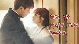 Aise Na Mujhe Tum Dekho - Bong-soon 💖 Min-hyuk | Puppy Couple | Korean Mix