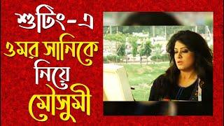 Valobashar 20 Bochor- Jamuna TV