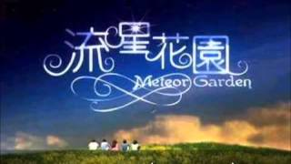 Meteor Garden OST Ni Yao De Ai Soft Piano