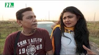Bangla Natok - Songsar (সংসার) | Episode 70 | Nishu & M Hamid | Directed by Golam Sohrab Dodul