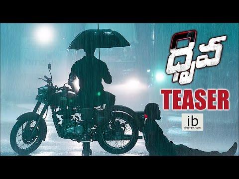 Dhruva Teaser | Dhruva trailer -