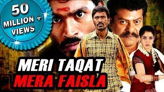 Meri Taqat Mera Faisla (Venghai) Tamil Hindi Dubbed Full Movie | Dhanush, Tamannaah, Prakash Raj