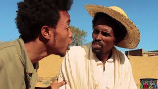 HDMONA New Eritrean Comedy 2018 : ወሳብ ሓሪፍ ብ ያቆብ ዓንዳይ (ጃኪ) Wesab Harif by Yakob Anday (Jaki)