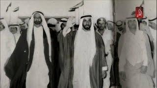 هذا زايد هذه الإمارات ، الاحتفال الرسمي باليوم الوطني الاماراتي الـ 47 | الحفل كامل