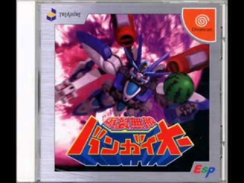 Bangai-O (Dreamcast) - The Beautiful Love of an Older Brother and Younger Sister