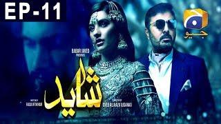Shayad Episode 11 | Har Pal Geo