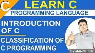 C Introduction | Classification Of  C Programming | History Of C | Learn C Programming In Hindi