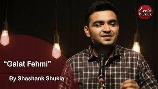 Galat Fehmi   By Shashank Shukla   Cafe Alfaaz