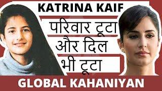 Katrina Kaif biography in hindi   Tiger Zinda Hai full movie public review reaction,Salman Khan song