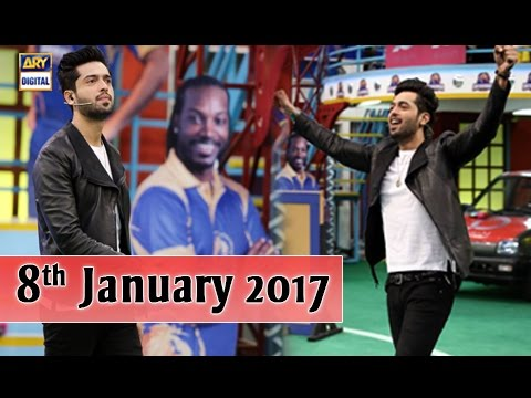 watch Jeeto Pakistan -  8th January 2017 - ARY Digital
