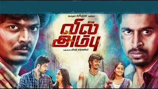 Vil Ambu Full Tamil Movie With English Subtitles Part 1