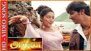 Aran | Pooncholai Kiliye | HD Video Song | Kalaignar TV Movies