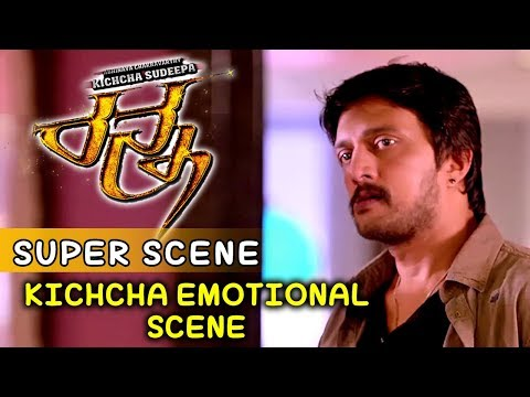 Xxx Mp4 Kiccha Sudeep Movies Kiccha Sudeep Emotional Kannada Scenes Ranna Kannada Movie 3gp Sex