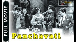 Panchavati | 1973 | Full Malayalam Movie | Prem Nazir, Adoor Bhasi