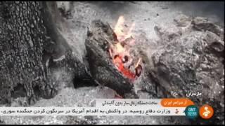 Iran made Low pollution Coal making machine ساخت دستگاه زغال ساز از چوب درخت ميوه ايران