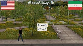 آموزش زبان انگلیسی  | فعالیت های روزانه - میوه ها - حیوانات | 1
