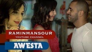 "Awesta ""Amazing"" NEW OFFICIAL VIDEO 2018 اوستا"