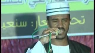 عبد المحمود نورالدائم ركبن لفن
