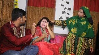 দজ্জাল শাশুড়ি || এমন শাশুড়ি কারো কপালে যেনো না জুটে || Bou Shashuri || SONIA MEDIA