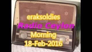 Radio Ceylon 18-02-2016~Thursday Morning~03 Purani Filmon Ka Sangeet - Nimmi's Duets